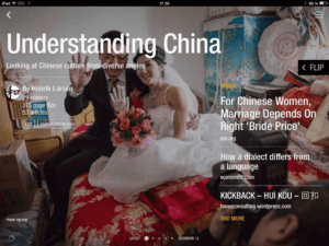 Understanding China FlipBoard Magazine